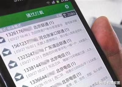 工信部批评小米在内的18家企业:漠视用户利益,影响十分恶劣!