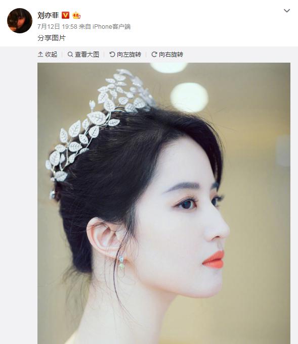 杨洋刘亦菲携手现身,官宣领证五月完婚?大批粉丝献祝福