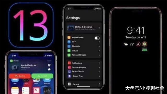 iOS13时候肯定,两年夜功效明眼,老iPhone用户无福消受