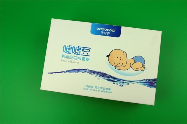 用了宝倍爽尿干报警器,孩子尿床能够主动报警提醉家长!