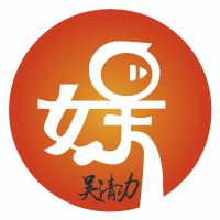 娱评人吴清功
