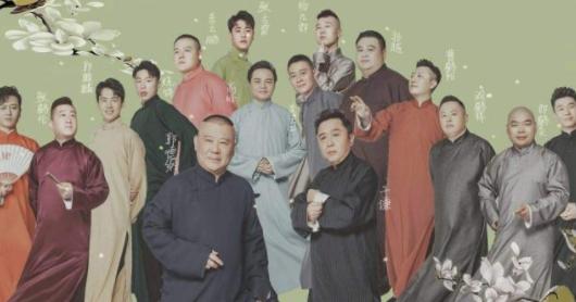 高铁偶遇岳云鹏和孙越,看到孙越的座位,网友:原来段子里的梗是真的!