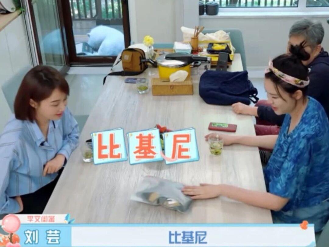 李艾穿上刘芸送的比基尼,产后48天甩肉30斤身材A到爆