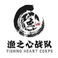 钓鱼渔之心