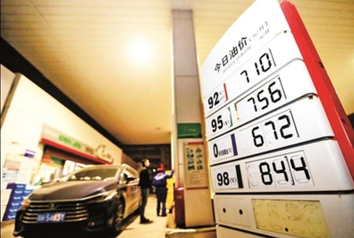 油价大涨!30日24时油价全面上调!各地汽、柴油调整后限价