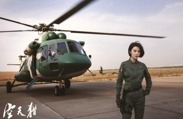 一分钟告知您,范冰冰&李晨主演的《空天猎》值得看不