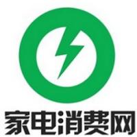 家电消费网