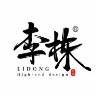 李栋高端设计机构