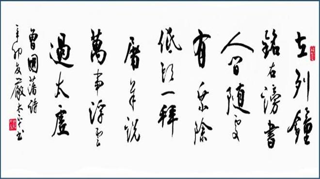 浑朝终年,关于天津教案的处置惩罚,曾国藩究其本果是什么?