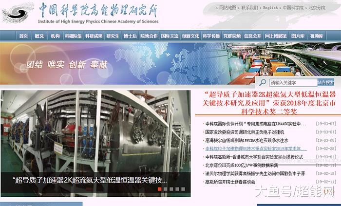 WWW互联网三十岁了,中国第一家网站是谁建的?