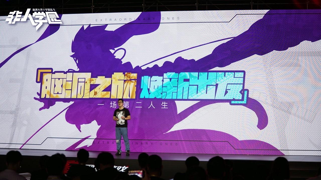 非人学园确认联动刺客伍六七 网易游戏520发布会爆料