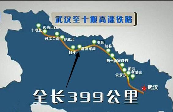 到处是名胜,遍身皆古迹!汉十高铁将穿越襄阳岘山