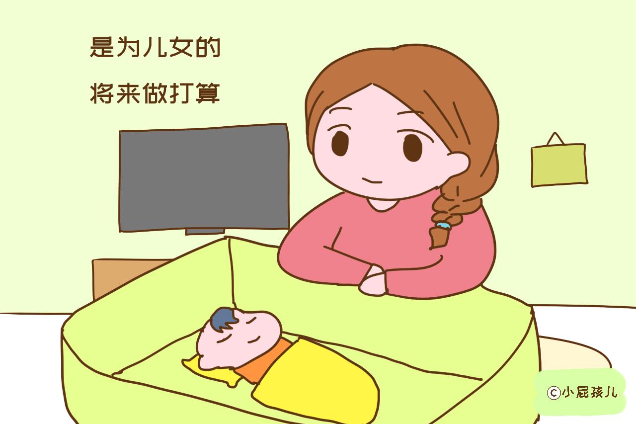 为啥要生二胎,只生一个孩子不是更轻松吗?原因很现实
