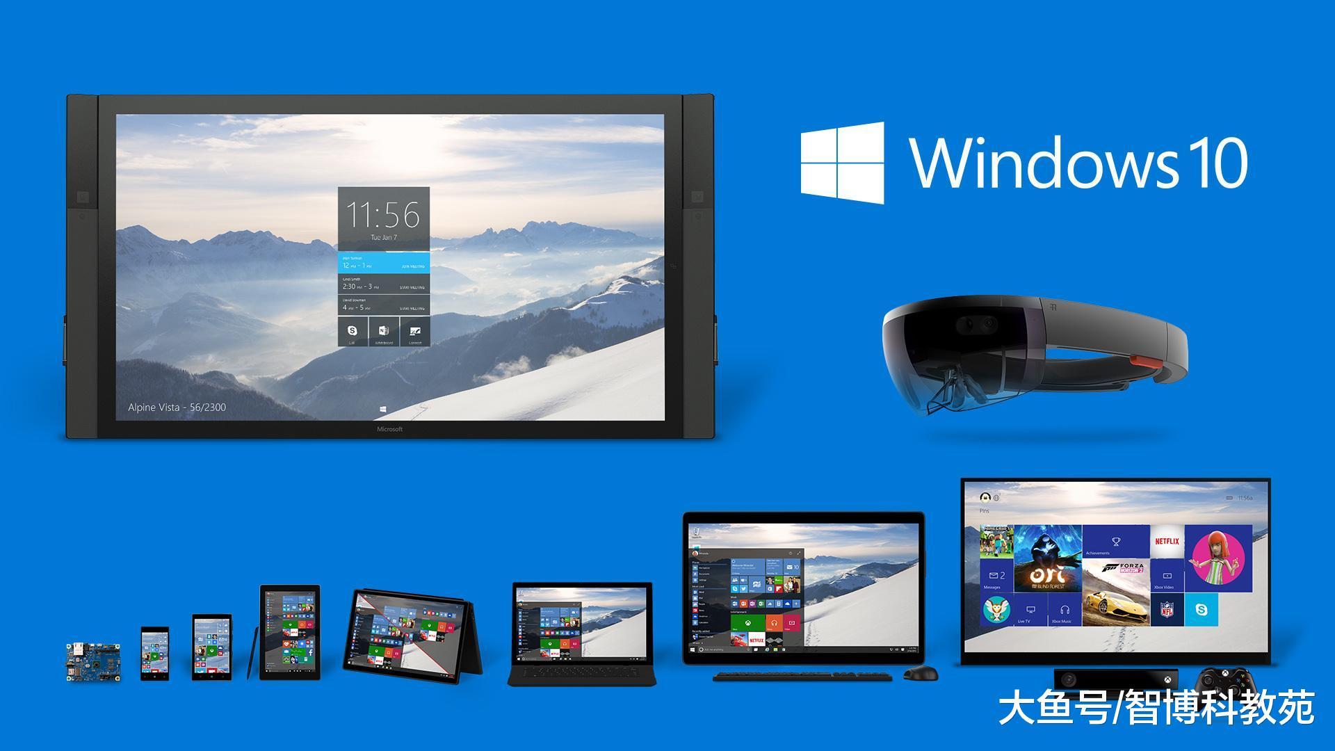 新買電腦是讓安裝win7還是win10?硬件支持就選win7,否則win10