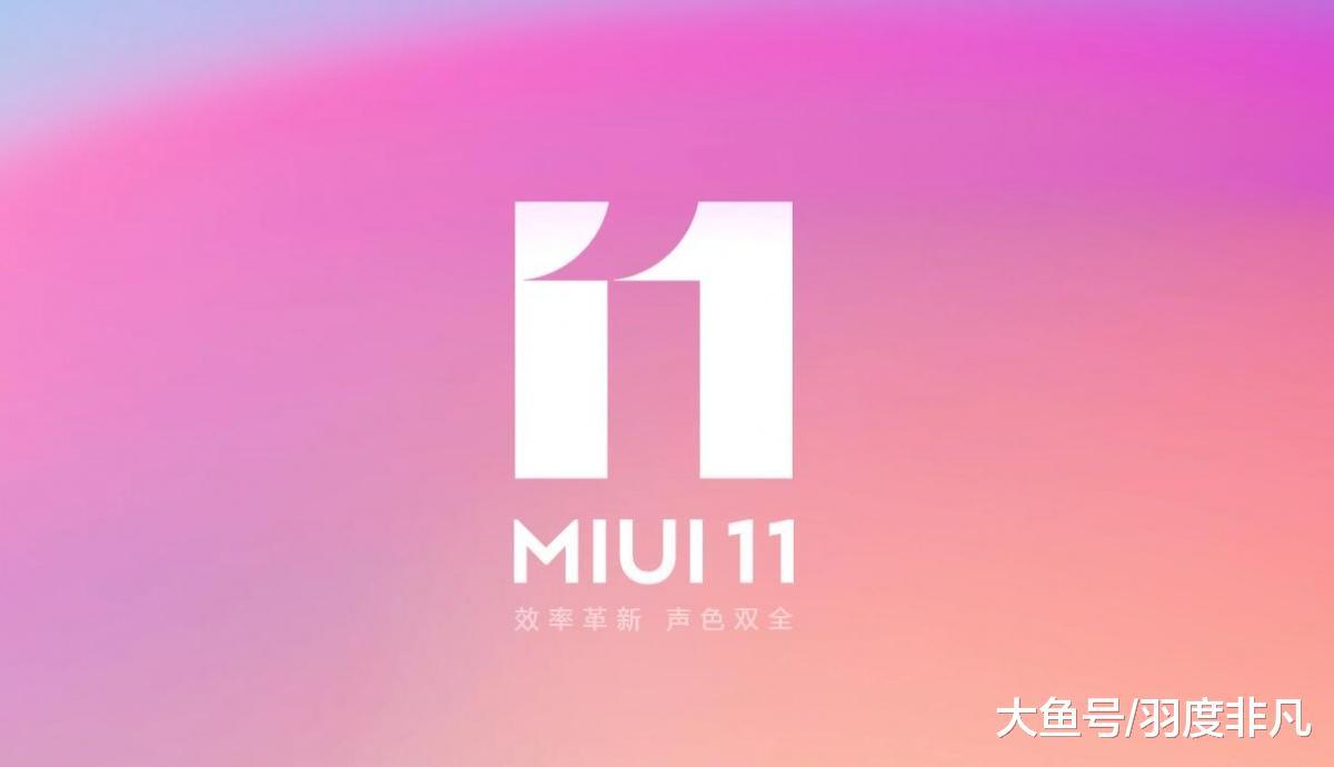 外媒爆料MIUI即将更新3项新功能,网友直言第2项功能最实用!