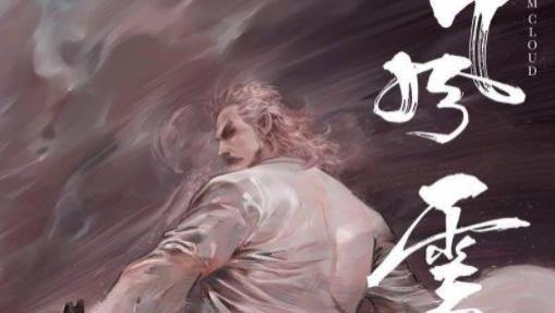 郭富城+郑伊健,又来了古天乐,新《风云》旧招牌还吃香吗?