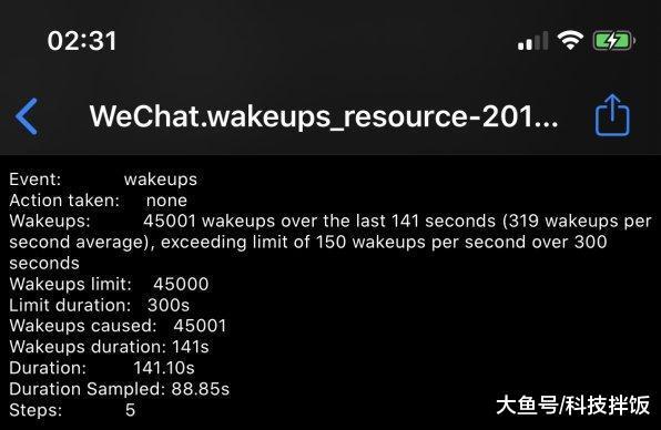 iOS 13.2专杀微信后台?调取日志恍然大悟,每秒唤醒319 次