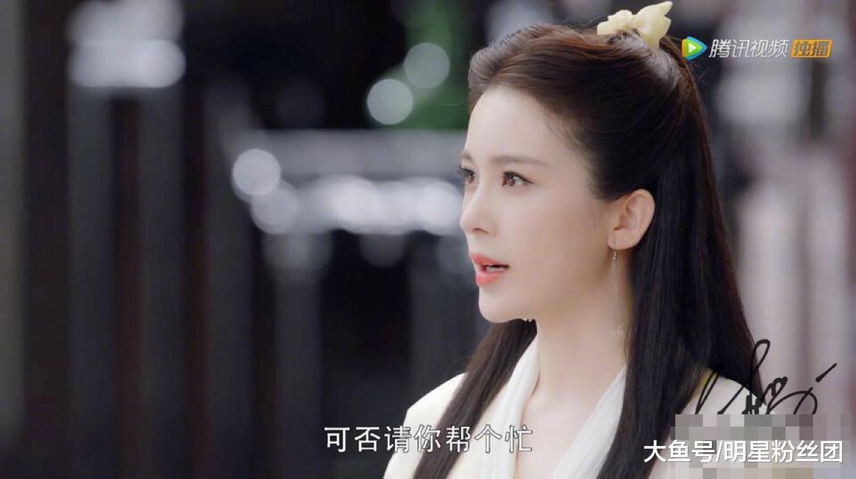 赵韩樱子的黄衫女子上线,仙气十足被赞是剧中最美女配