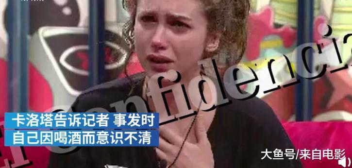 比高以翔还惨!综艺节目女嘉宾惨遭性侵,视频还被公开播放