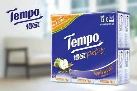 又一个品牌因为香港道歉了