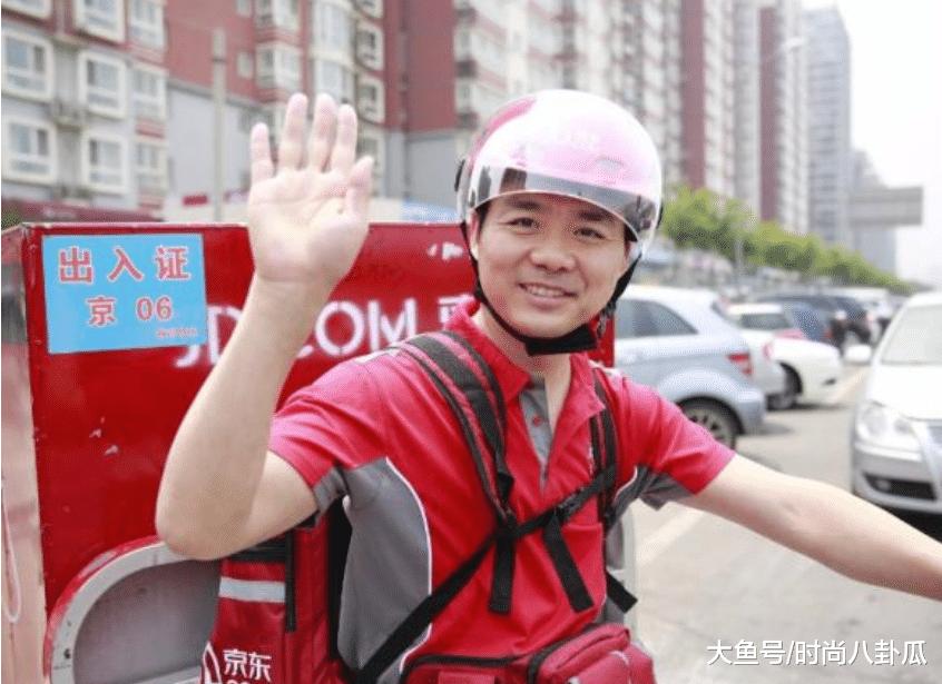 当初在京东干了10年的001号员工,刘强东曾答应给他一套房,如今现状却成这样