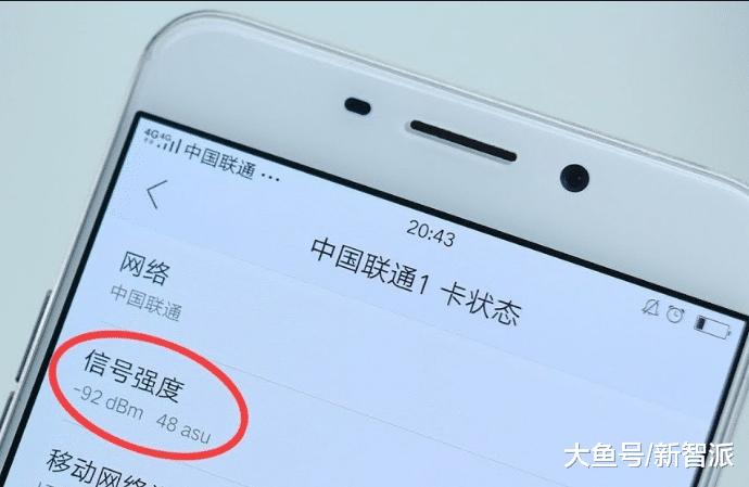 最新脚机疑号排止榜出炉:华为周全翻车,小米怯夺第一!