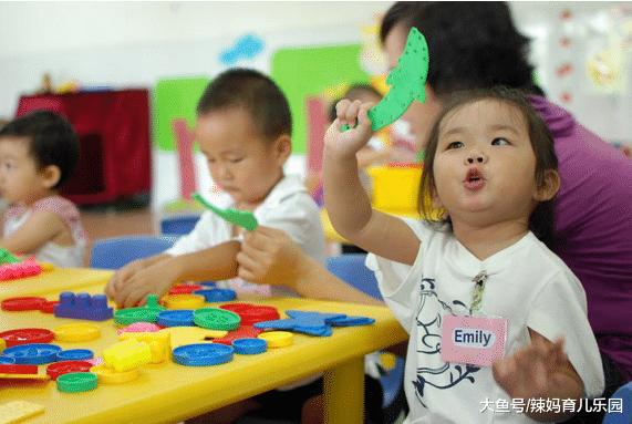 有那3品种型的家长,孩子在幼儿园能够会很受迎接!看看您是吗?