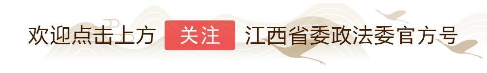 萍乡一男子因工作压力大要求离婚,法院判决不准离婚