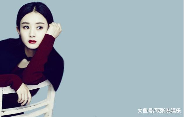 赵丽颖传去喜讯,郑爽跟风同时宣布,寡多网友炸锅了
