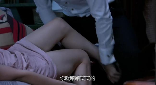 """国产电视剧总算""""开窍""""了,日本电影的某些镜头,导演都用在这部剧上了"""