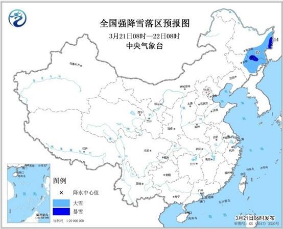 暴雪蓝色预警:黑龙江吉林等天局天有暴雪
