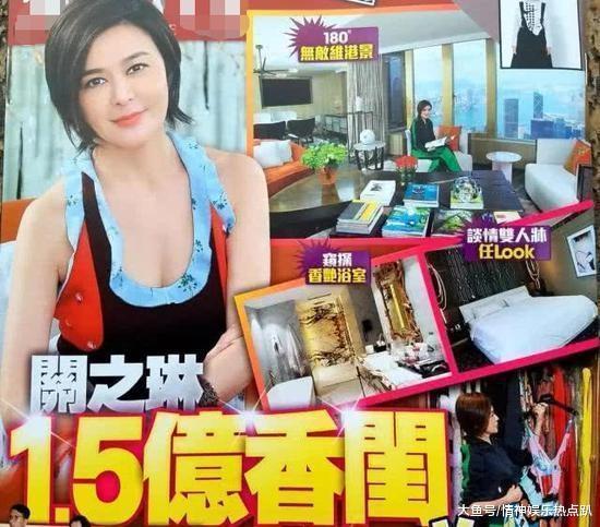港媒称关之琳不会刻意寻找另一半, 4亿财产将留给小11岁的他