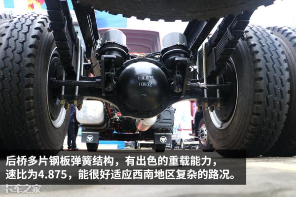 185马力+8挡脚动, 中型酷炫福田瑞沃ES5图解