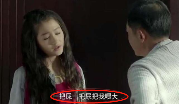奇葩穿帮镜头: 小沈阳抽烟, 杨幂吃假鱼, 迪丽热巴假吻, 她最尴尬!
