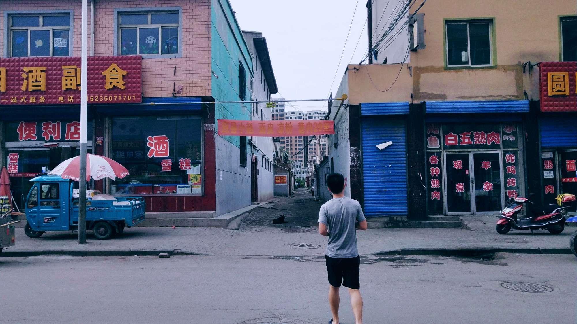 寻找童年记忆之东兴街