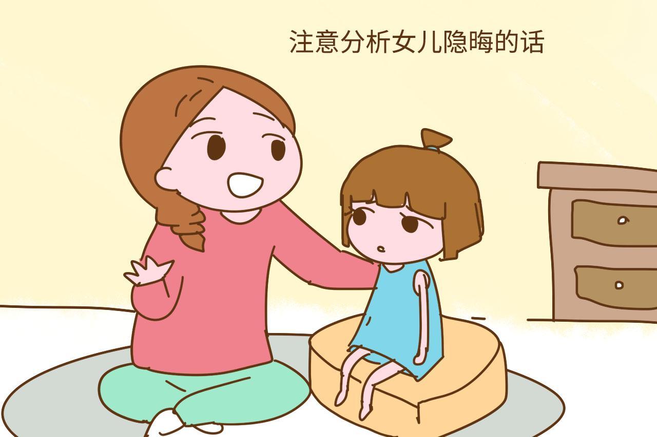 """""""车是亲生的, 娃是赠品"""", 女儿被""""占便宜""""后, 父母的做法太心寒"""