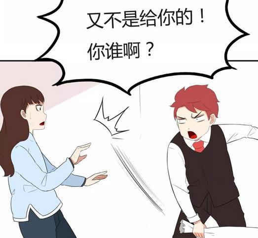 贫穷父女: 白富美自以为是接过鲜花, 小轩: 你谁啊?