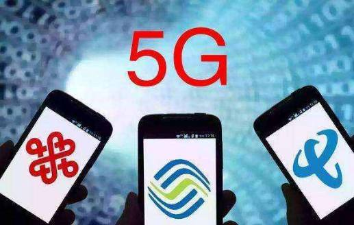 5G套餐已经出炉,这个月即将发布的几款新5G手机:首款荣耀5G手机!