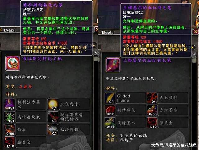 """魔兽世界8.15:炼金史诗物品的BUG,齐平易近""""吸锅""""动了谁的蛋糕?"""