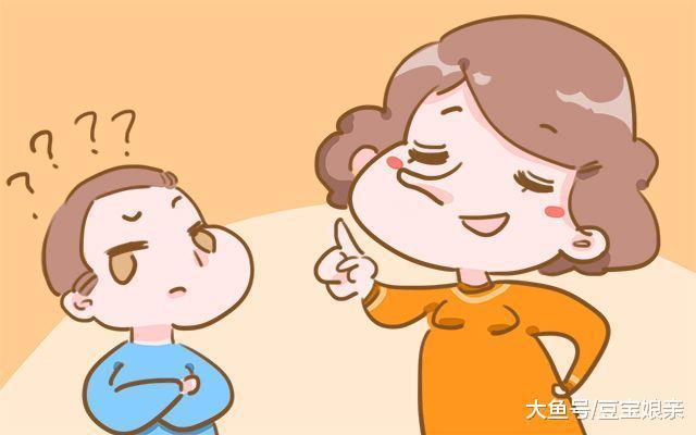 孩子有这4种表现,就是低情商,父母该反省
