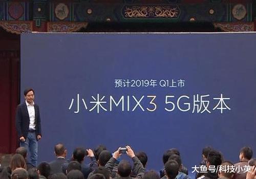 雷军:小米5月份有能够尾发5G脚机,照样国际尾发,华为不以为然