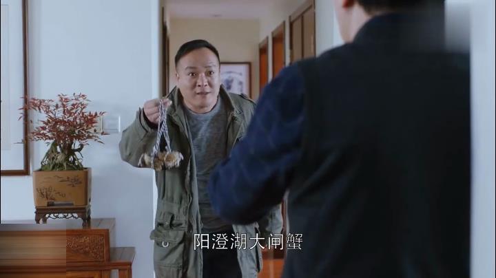 苏家舅舅往找明成要钱,在办公室打闹害郭京飞明成拾了任务。