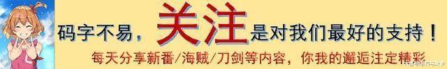 刀剑神域3第14集: 桐人不行了, 被魔法轰飞, 当初ALO一刀砍飞魔法!
