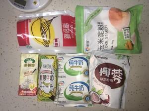 夏季简单易做的椰蓉小方,食材简单,口感细腻,老少皆宜