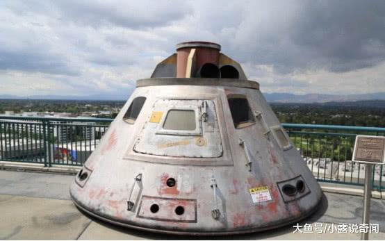 月球上出有发射装配,昔时的阿波罗号如何返来的?