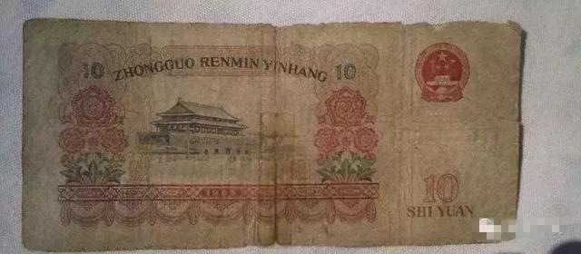 为什么同样的货币, 他人的代价不菲, 您的却只剩里值? 果为您不晓得那些!