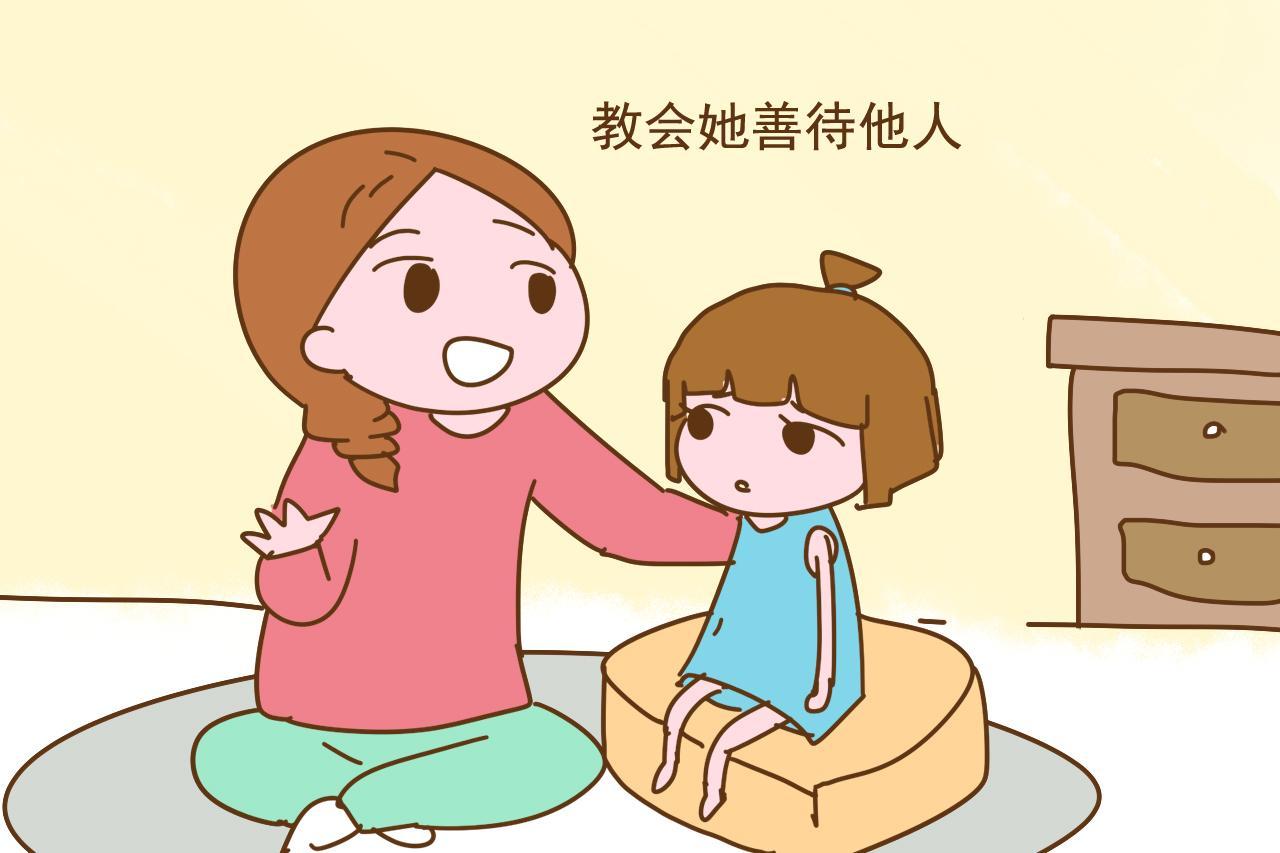 家有女儿这样教育她, 以后能嫁好人家, 生活也会很幸福