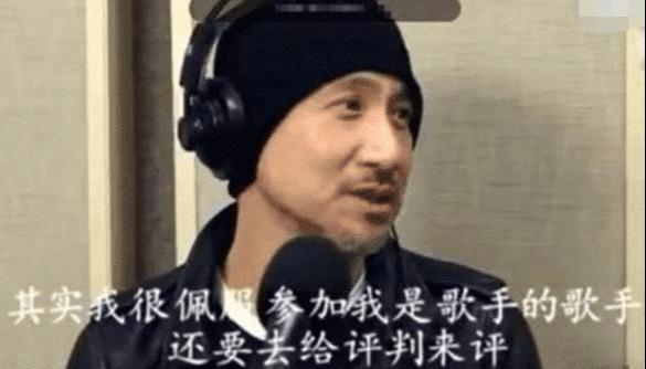 知名女歌手唱自己成名曲遭评委侮辱,张学友:早就料到会有今天!
