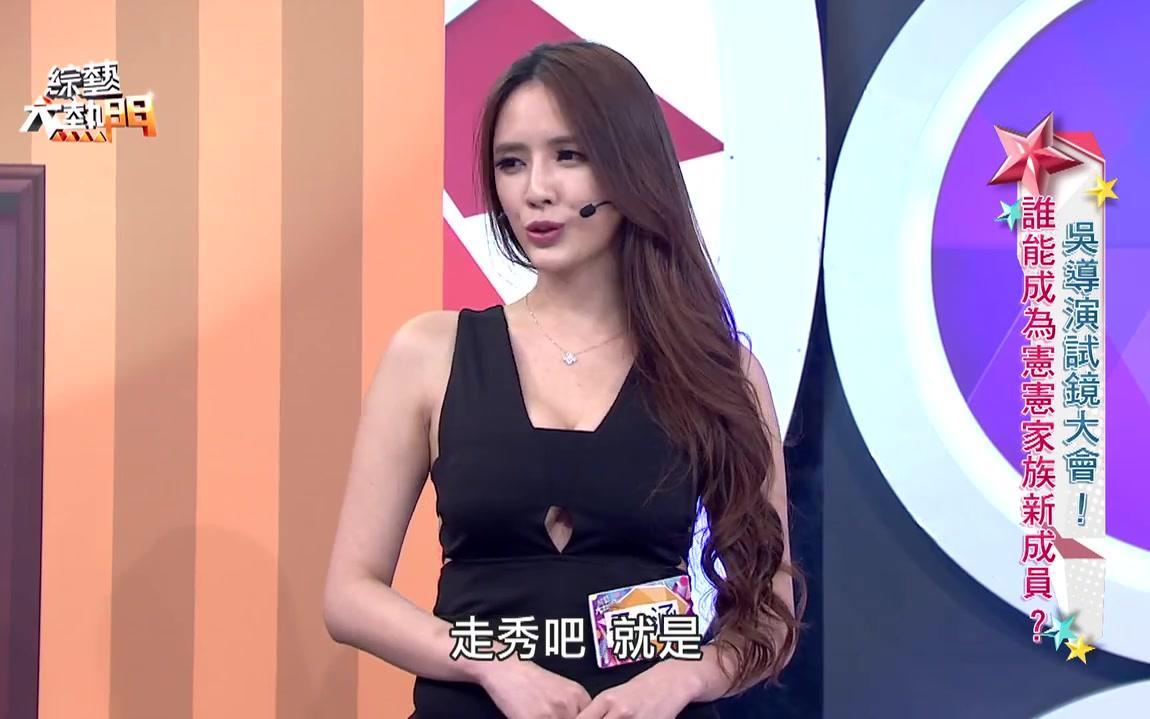 """台湾综艺精彩不断,收视率更是颇高,却为何遭众网友痛批""""低俗""""?"""