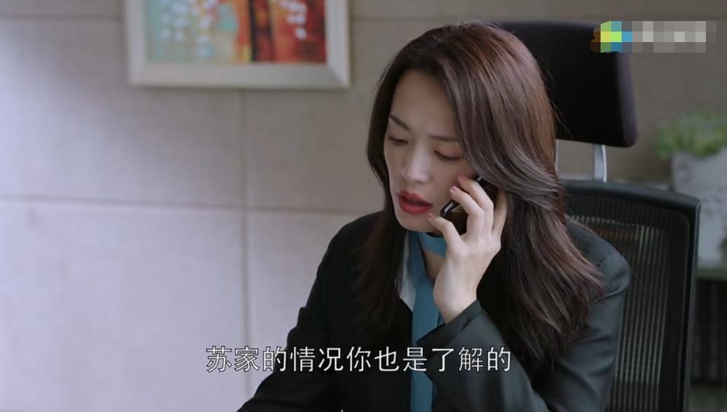皆挺好:明玉讨厌苏家?跟墨丽的对话透露了她对苏家的实在情绪